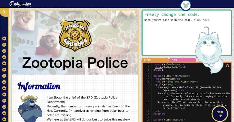 Codeillusion Zootopia Lesson