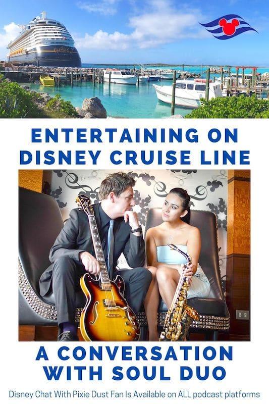 Podcast 58 - Entertaining on Disney Cruise Line