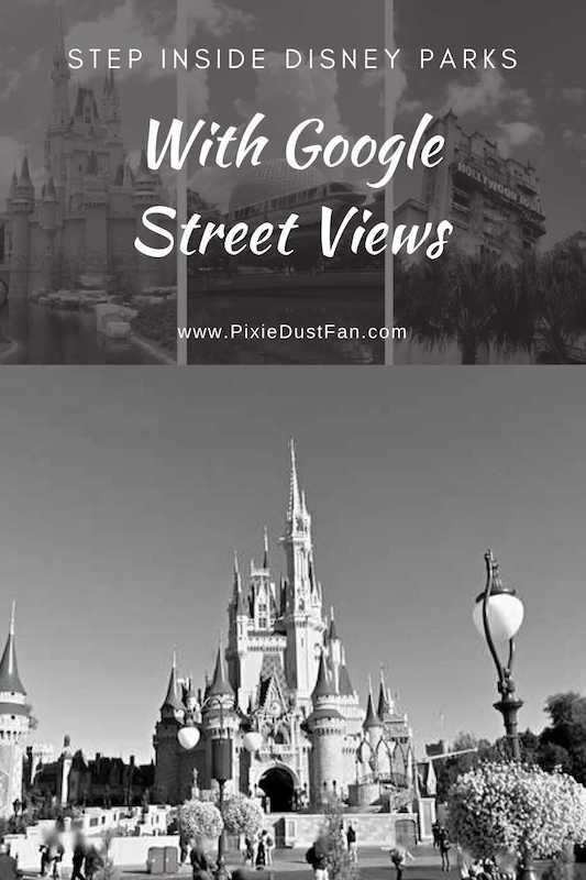 Google Street View of Disney Parks